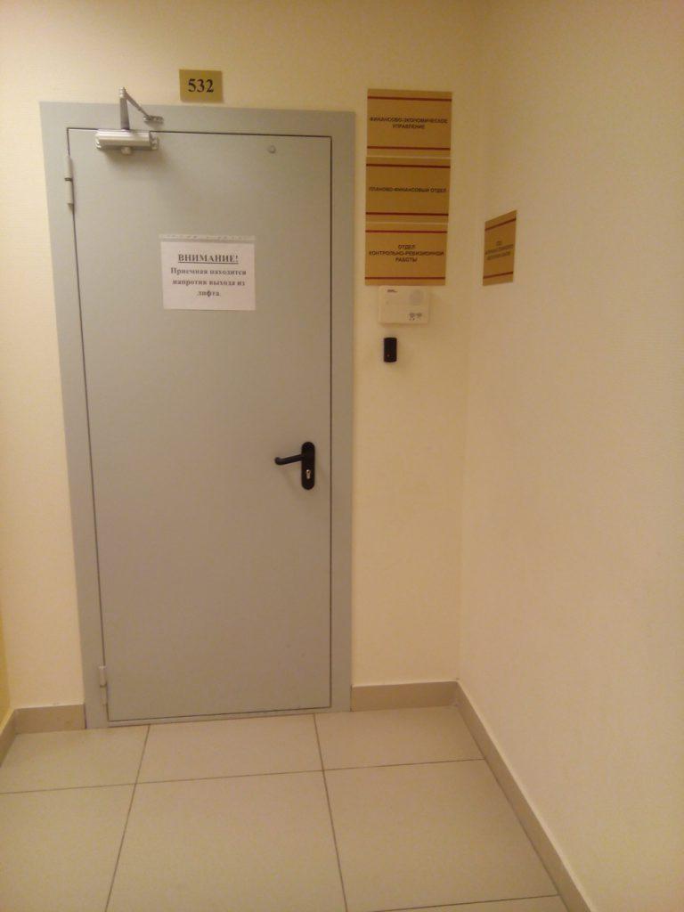 установка контроля доступа в офисе 1
