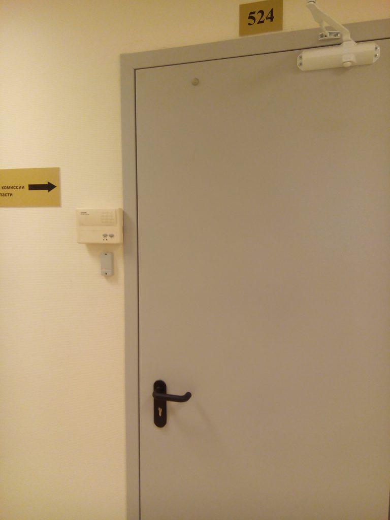 установка контроля доступа в офисе 2