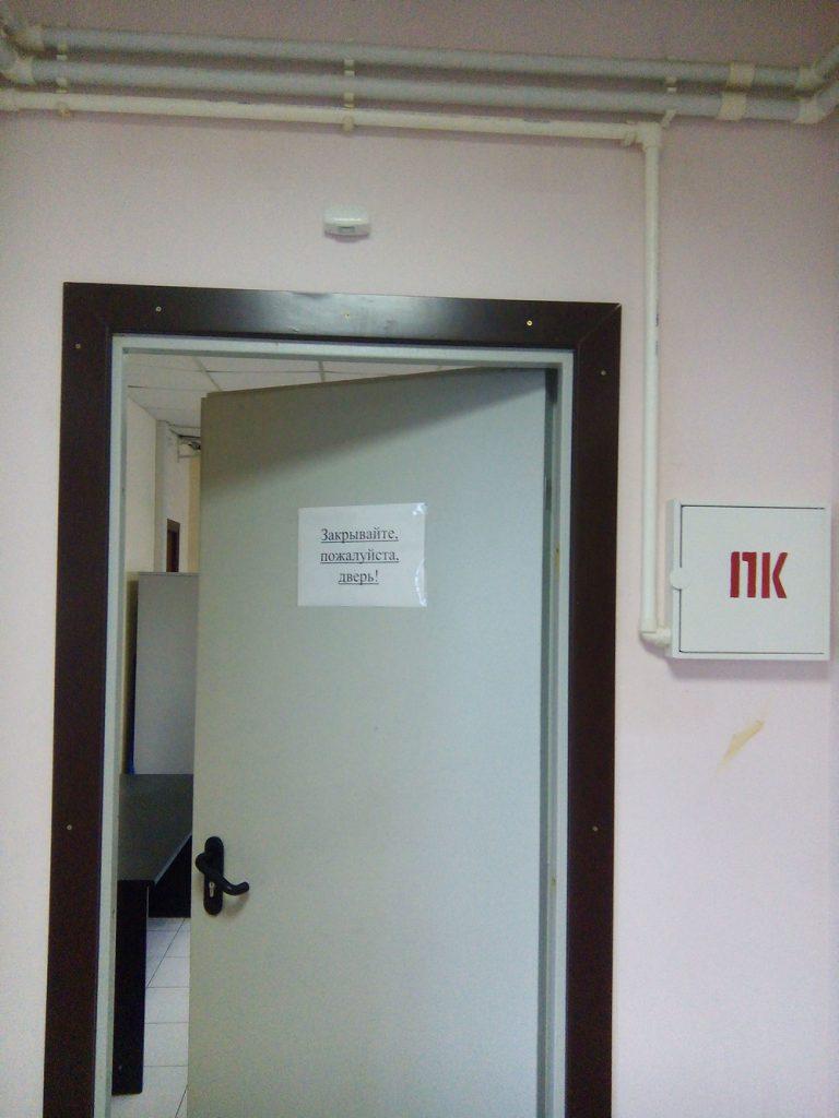 Установка охранной сигнализации в офисе1